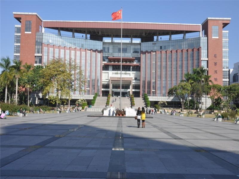 暨南大学图书馆